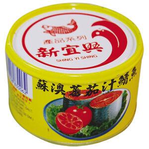 Xin Yi Xing Malkeral Can