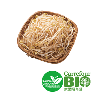 CFBIO Soybean sprouts