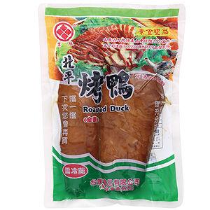 Vegetarian Roasted Duck
