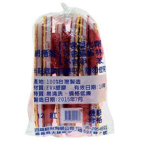 【安心價】606 網拖-3雙入-紅色-12