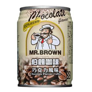 伯朗巧克力風味咖啡Can 240ml