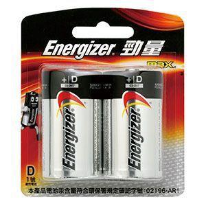 Energizer Battery(Alk)#1