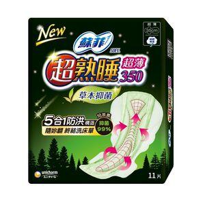 Sofy Herb anti-bac slim 35cm 11P