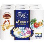 春風三層超厚手家用紙巾, , large
