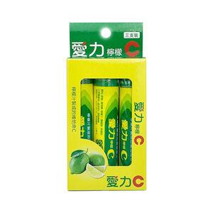 愛力檸檬C(3支入)66g