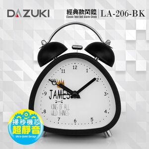 DAZUKI LA-206 Alarm Clock