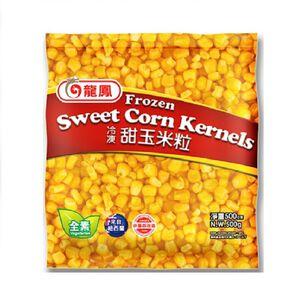龍鳳冷凍甜玉米粒(全素)-500g