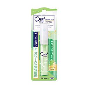 Ora²me 愛樂齒淨澈氣息口香噴劑-青葡萄薄荷-6ml
