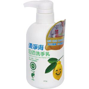 Hand Washing Lotion
