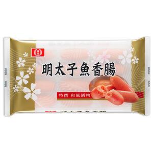 【火鍋好物】桂冠明太子魚香腸