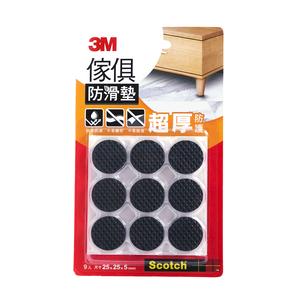 3M 傢俱防滑墊 黑色-25mmx9入