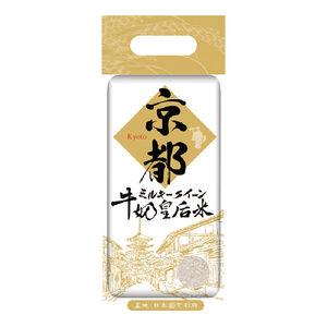 JP Milkey Queen Milled Rice