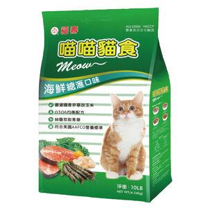 福壽喵喵貓食-海鮮總匯 4.54Kg