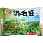 永昇冷凍低鹽毛豆, , large