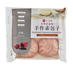 十方苑-芝麻素包子(全素)-4入