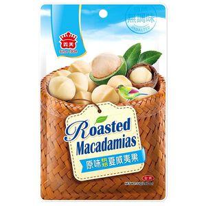 I-MEI Roasted Macadamias