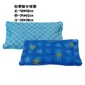 台灣製大水枕頭-顏色隨機出貨厚生PVC吹氣塑膠