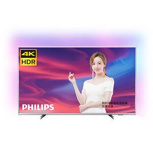 PHILIPS飛利浦 70吋 UHD顯示器 70PUH7374(需搭配視訊盒)