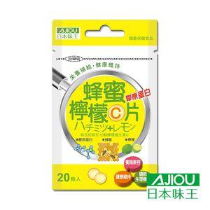 日本味王膠原蜂蜜檸檬C口含片