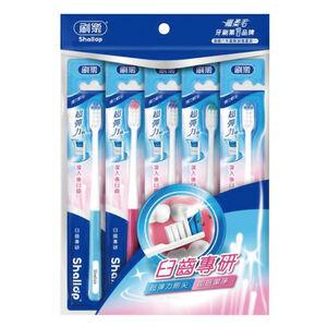 刷樂臼齒專研牙刷