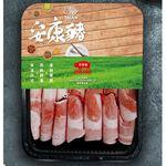 安康豬冷凍台灣五花火鍋肉片250g, , large