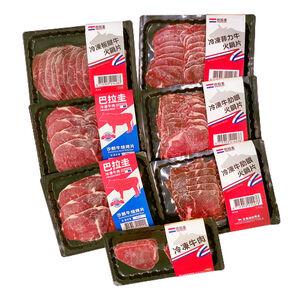 冷凍巴拉圭草飼牛肉7入組(貼體包裝-含保冷袋)