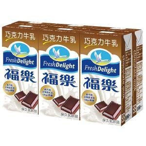 福樂巧克力牛乳(保久乳)200ml