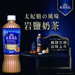 紅茶花伝太妃糖風味岩鹽奶茶470ml, , large