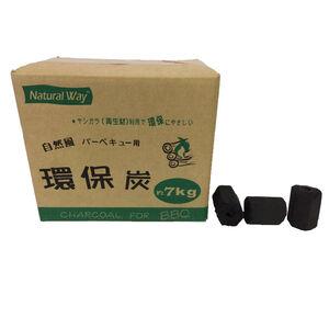 【烤肉用品】自然風環保炭7公斤重量包