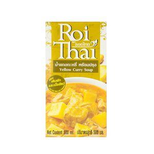 Roi Thai Yellow Curry Soup