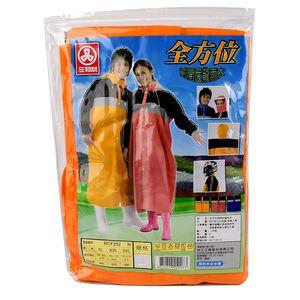 Adult Raincoat