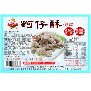 CKC Deep Fried Oyster (Vegetarian