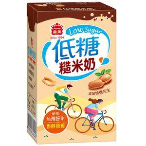I-Mei Low-Sugar Brown Rice Milk