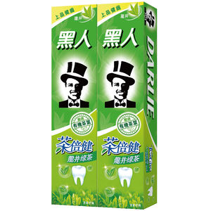 黑人牙膏--茶倍健