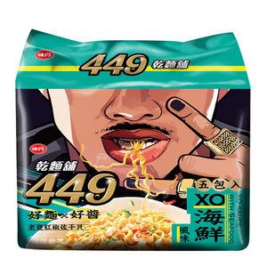 449 XO sauce seafood noodle