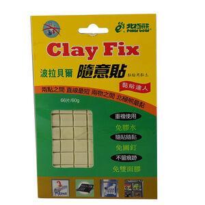 PolarBear 60g Clay Fix