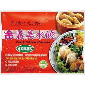 【冷凍水餃】義美水餃-豬肉高麗菜