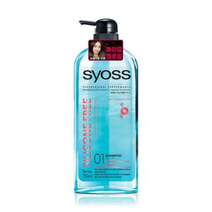 Syoss Root Activation SHP 750ml