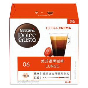 雀巢咖啡美式濃黑咖啡膠囊