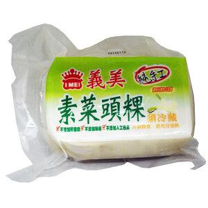 義美素菜頭粿(全素)-600g