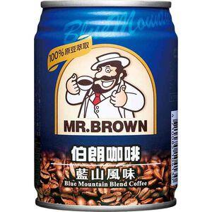 伯朗藍山咖啡Can240 ml
