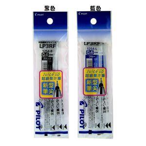 PILOT 0.4 Juice Pen Refill