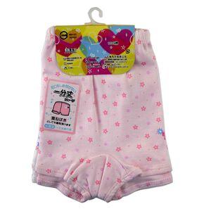 女童平口褲 3543-120cm