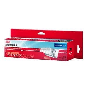 3M Allergen AC Filter-Roll