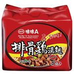 味味A排骨雞麵(袋) 90g, , large