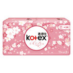 Kotex Scented pad romance 23cm, , large