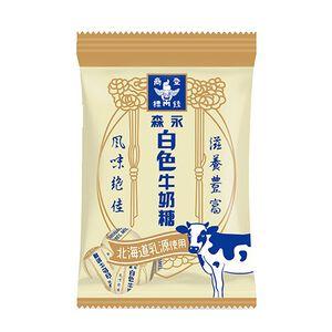 森永白色牛奶糖(家庭包)260g