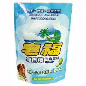 Fabric liquid soap detergent refill