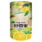 妙管家液體芳香劑-檸檬, , large