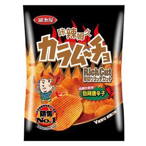 Koikeya Potato Chips-Hot
